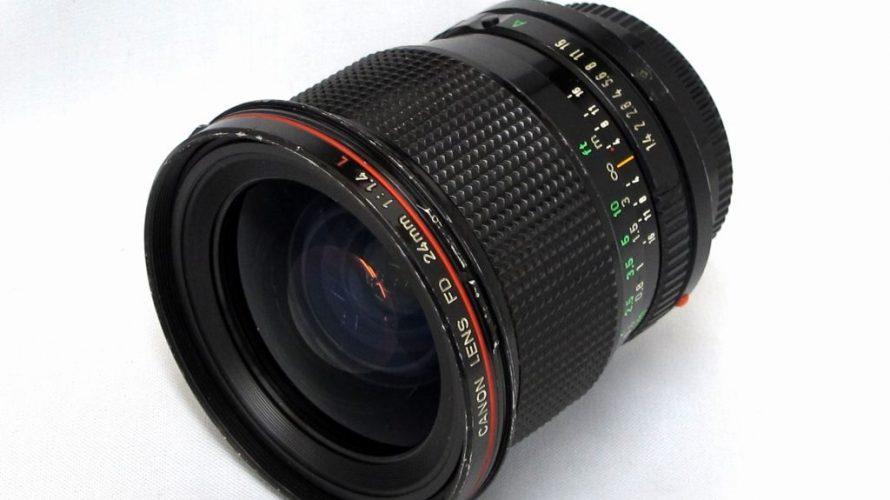 明るい超広角銘玉 Canon キャノン New FD 24mm F1.4 L